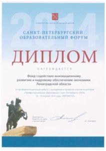 vystavka_2014