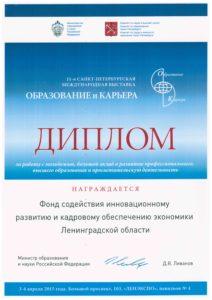 vystavka_2015