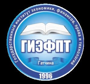 ГИЭФПТ (г.Гатчина)