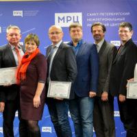 Закрытие стажировки иностранных специалистов из Германии