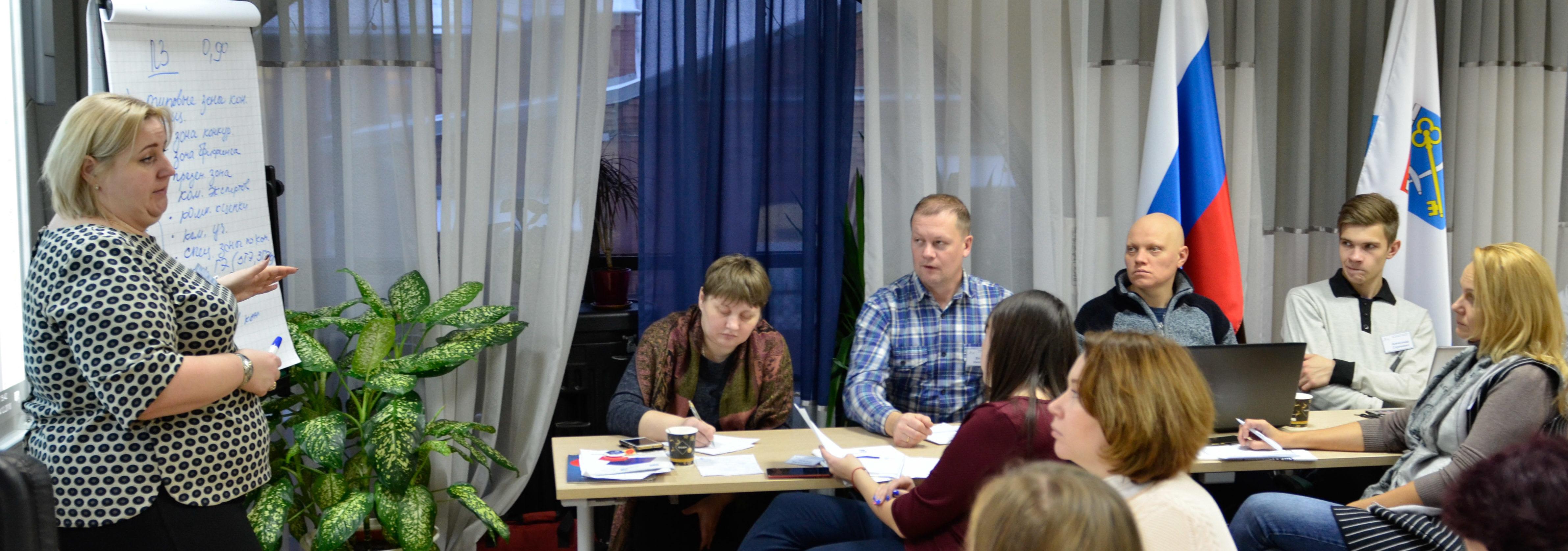 Тренинг для экспертов WorldSkills Russia в Ленинградской области