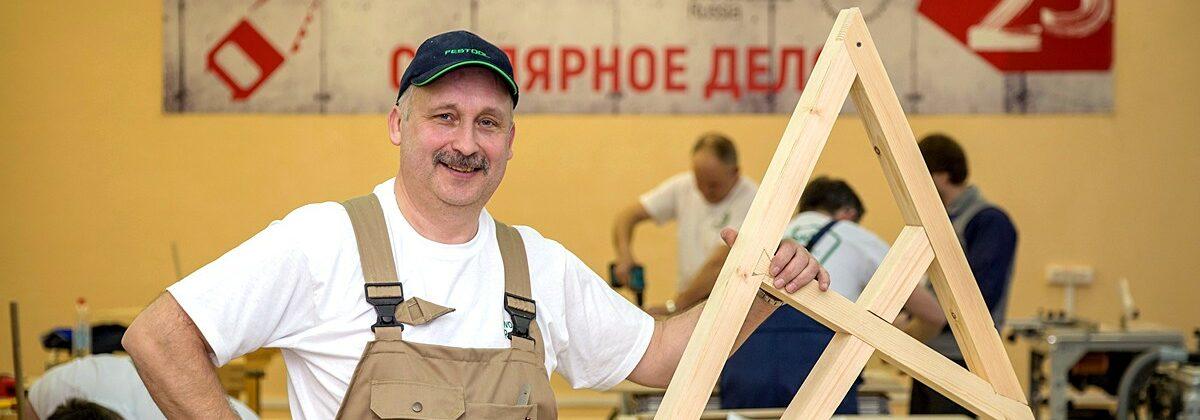«Навыки мудрых» в Ленинградской области