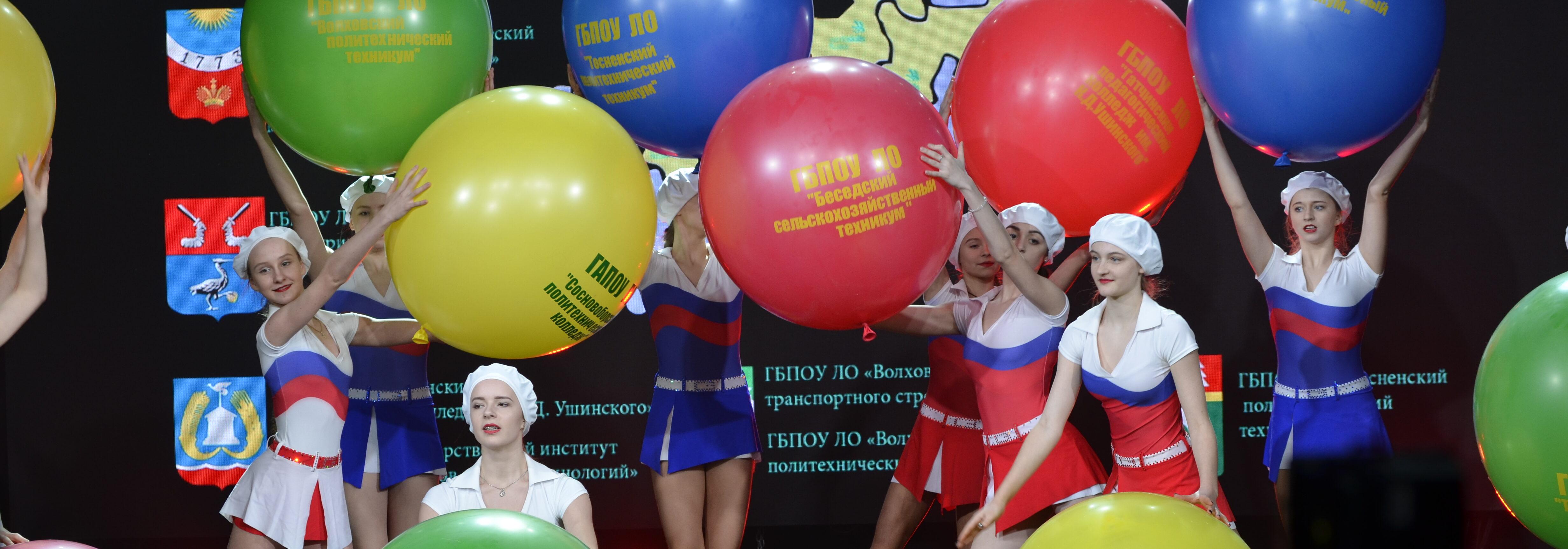 Открытие III Открытого регионального чемпионата «Молодые профессионалы» (WorldSkills Russia) Ленинградской области – 2019