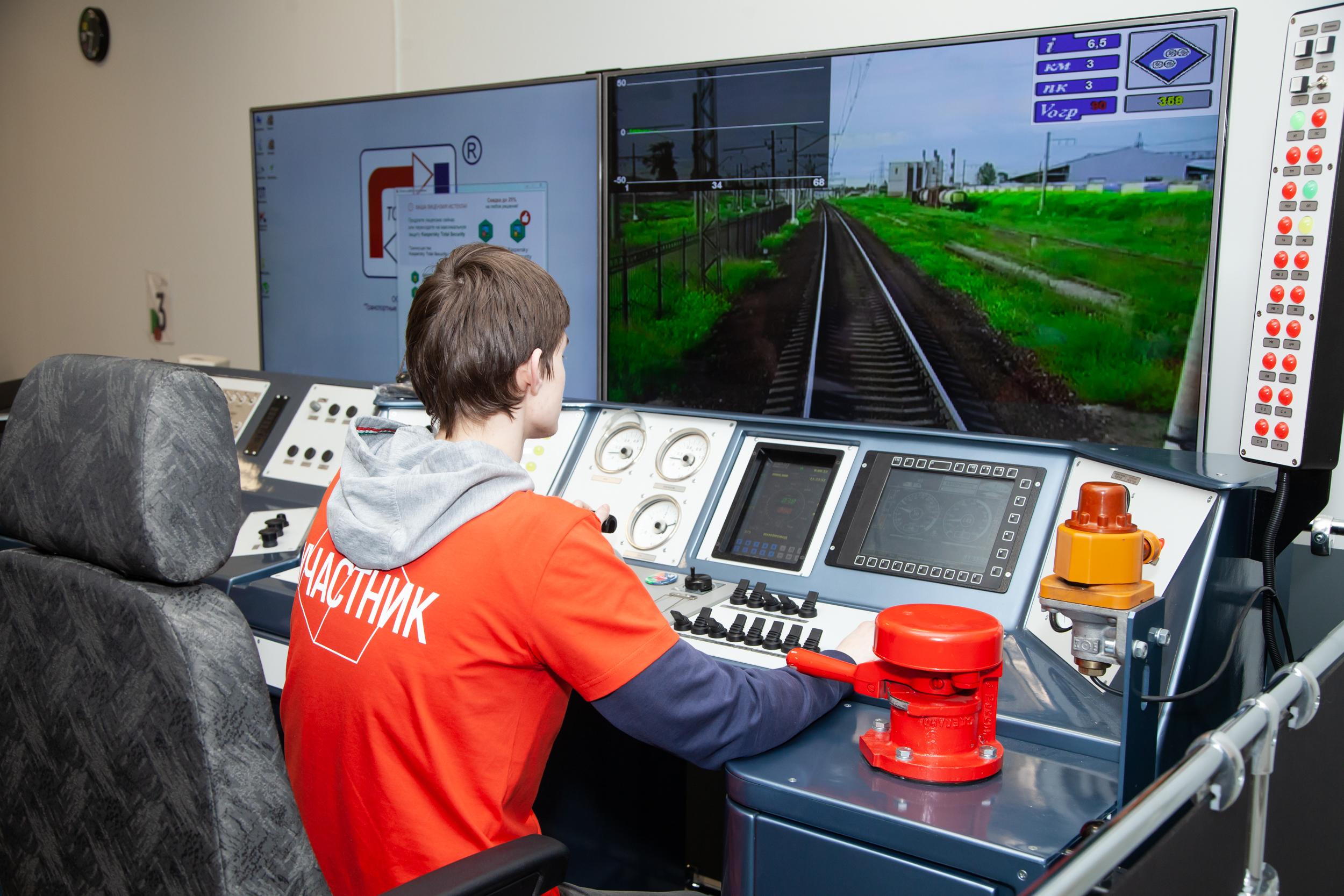 Управление железнодорожным транспортом