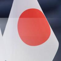 Темы и даты стажировок в Японии на 2019 год