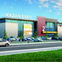 Программа «Посетитель» Мирового чемпионата WorldSkills Kazan 2019