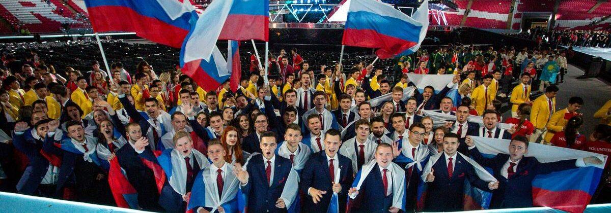 Завершился 45-й мировой чемпионат по профессиональному мастерству по стандартам WorldSkills в Казани