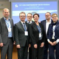 Открытие стажировки иностранных специалистов из Германии