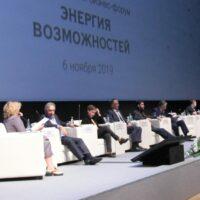 Энергия возможностей: Тенденции и перспективы развития малого и среднего бизнеса в Ленинградской области