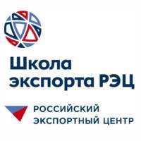Участие в программе «Акселератор экспортного роста»