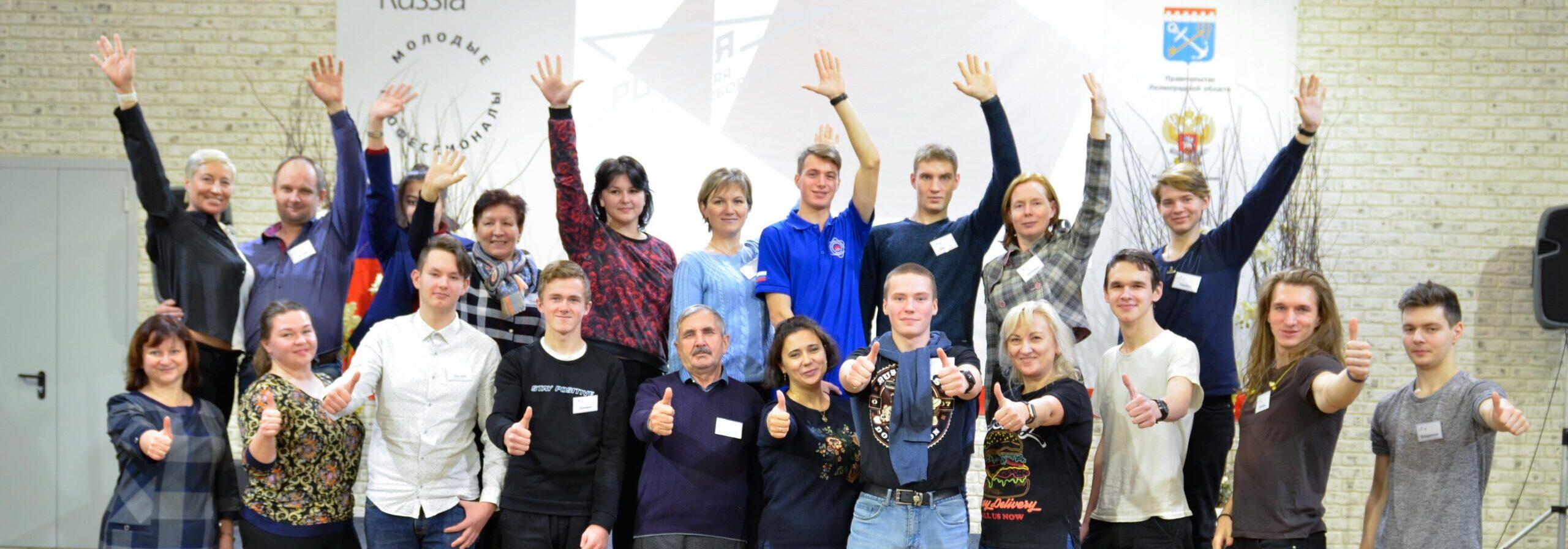 Тренинг в Кировске: подготовка к Региональному чемпионату WorldSkills Russia Ленинградской области — 2020