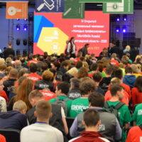 Открытие IV Открытого регионального чемпионата «Молодые профессионалы» (WorldSkills Russia) Ленинградской области – 2020