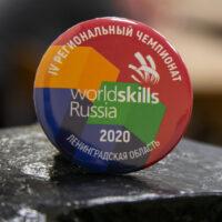 Результаты IV Открытого регионального чемпионата «Молодые профессионалы» (WorldSkills Russia) Ленинградской области - 2020