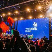 Ворлдскиллс Россия.онлайн: финал национального чемпионата 2020 пройдет в новом, дистанционном формате