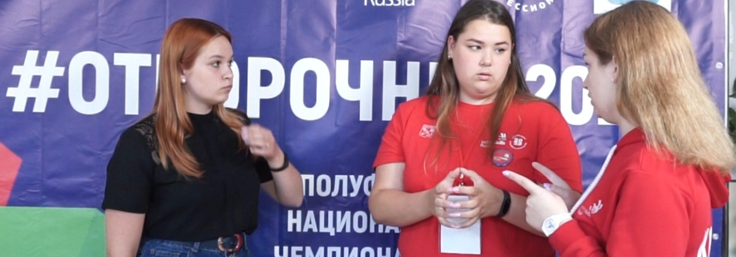 Ленинградская область: первая неделя отборочных соревнований