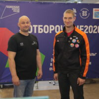 #WSRFAN_47 #нацфинал2020 #Кузбасс2020 #wsrFan2020 #WorldSkillsRussia #worldskills47