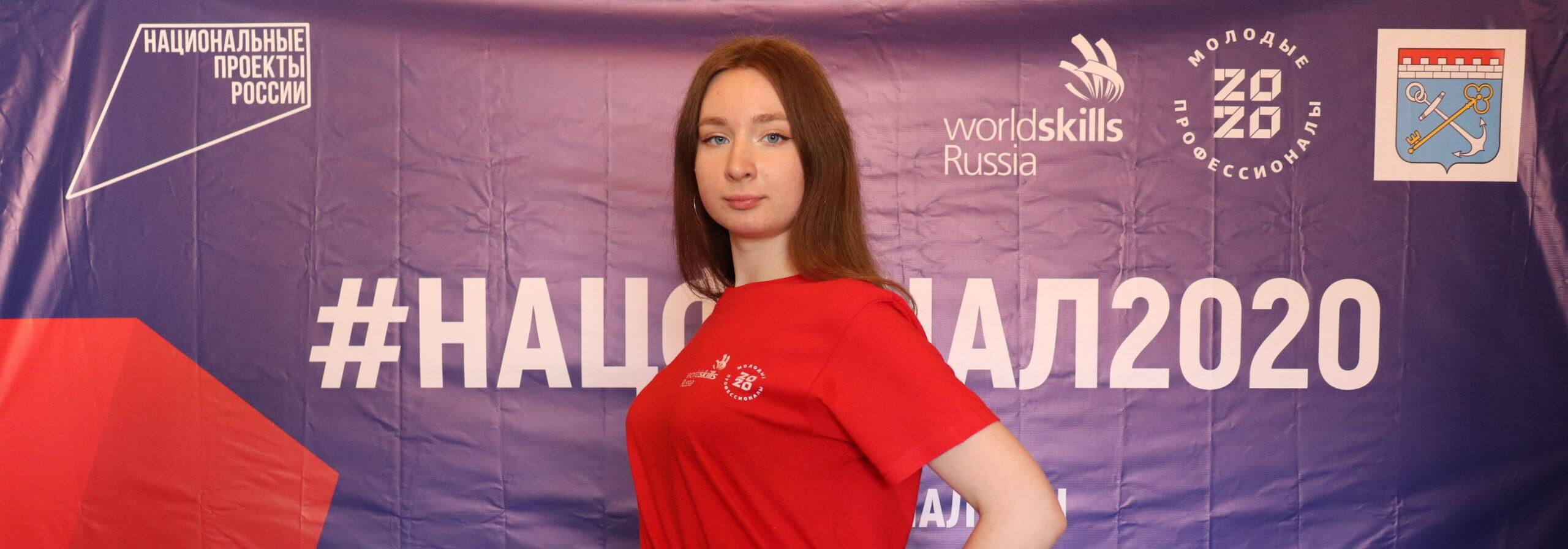 Национальный Финал стартует в Ленинградской области