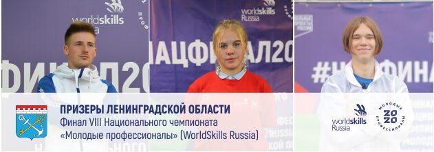 Первые медалисты Национального ФиналаПервые медалисты Национального Финала