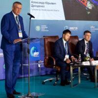 Балтийский региональный инвестиционный форум – BRIEF2020: визитная карточка Ленинградской области
