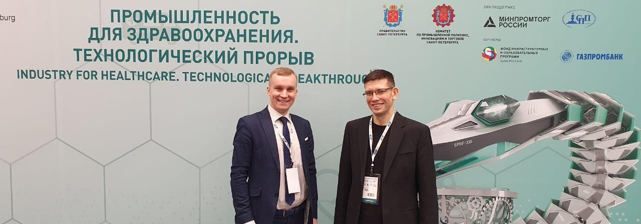 ПМИФ – 2020: «Дистанционно-очный формат проведения чемпионатов Worldskills Russia в условиях пандемии»
