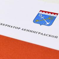 Ленинградская область награждает ученых