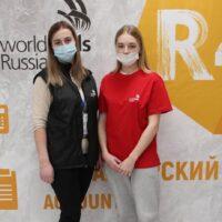 БУХГАЛТЕРСКИЙ УЧЕТ /WORLDSKILLS RUSSIA/ ЛЕНОБЛАСТЬ 2021