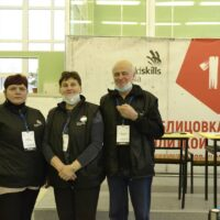 ОБЛИЦОВКА ПЛИТКОЙ/WORLDSKILLS RUSSIA/ ЛЕНОБЛАСТЬ 2021