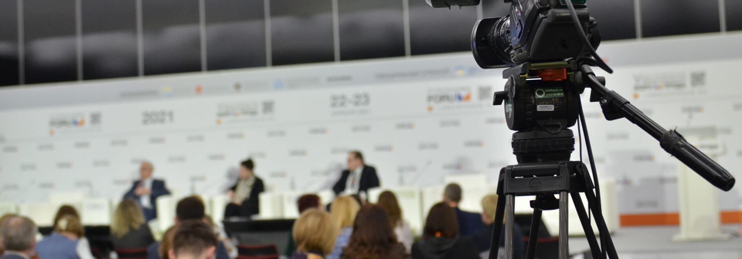Форум труда: одно событие – много вопросов