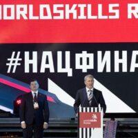 Нацфинал WorldSkills – это самые масштабные в России соревнования